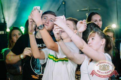 Вечеринка Euromix. Специальный гость: группа «Пицца», 7 июня 2018 - Ресторан «Максимилианс» Красноярск - 47