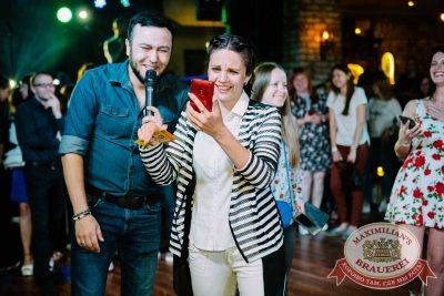 Вечеринка Euromix. Специальный гость: группа «Пицца», 7 июня 2018 - Ресторан «Максимилианс» Красноярск - 48