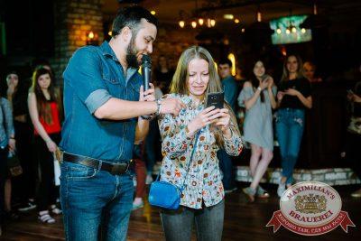 Вечеринка Euromix. Специальный гость: группа «Пицца», 7 июня 2018 - Ресторан «Максимилианс» Красноярск - 49