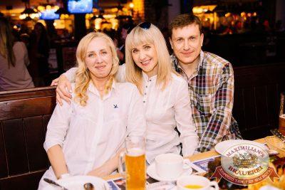 Вечеринка Euromix. Специальный гость: группа «Пицца», 7 июня 2018 - Ресторан «Максимилианс» Красноярск - 51