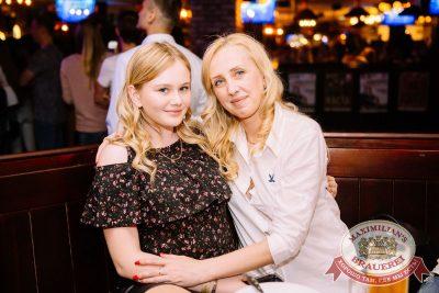 Вечеринка Euromix. Специальный гость: группа «Пицца», 7 июня 2018 - Ресторан «Максимилианс» Красноярск - 52