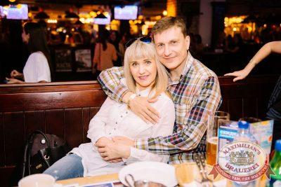 Вечеринка Euromix. Специальный гость: группа «Пицца», 7 июня 2018 - Ресторан «Максимилианс» Красноярск - 53