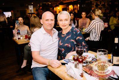 Вечеринка Euromix. Специальный гость: группа «Пицца», 7 июня 2018 - Ресторан «Максимилианс» Красноярск - 54