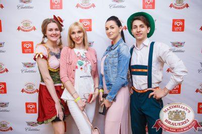 День пивовара, 9 июня 2018 - Ресторан «Максимилианс» Красноярск - 003
