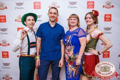 День пивовара, 9 июня 2018 - Ресторан «Максимилианс» Красноярск - 007