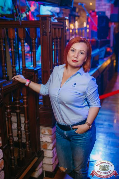 День пивовара, 9 июня 2018 - Ресторан «Максимилианс» Красноярск - 049