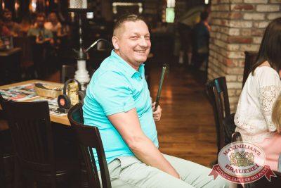 Битва кавер-групп. Полуфинал, 13 июня 2018 - Ресторан «Максимилианс» Красноярск - 31