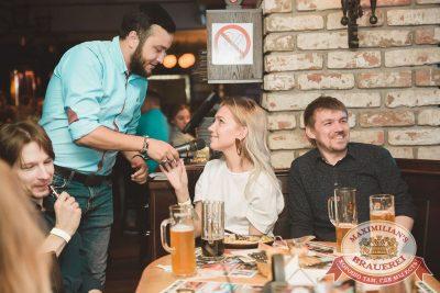 Битва кавер-групп. Полуфинал, 13 июня 2018 - Ресторан «Максимилианс» Красноярск - 37