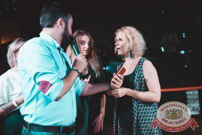 Битва кавер-групп. Полуфинал, 13 июня 2018 - Ресторан «Максимилианс» Красноярск - 43