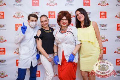 День медика, 15 июня 2018 - Ресторан «Максимилианс» Красноярск - 2