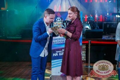 День медика, 15 июня 2018 - Ресторан «Максимилианс» Красноярск - 24