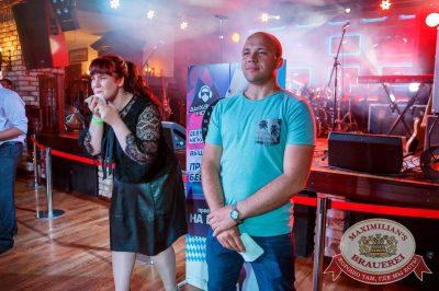 День медика, 15 июня 2018 - Ресторан «Максимилианс» Красноярск - 29
