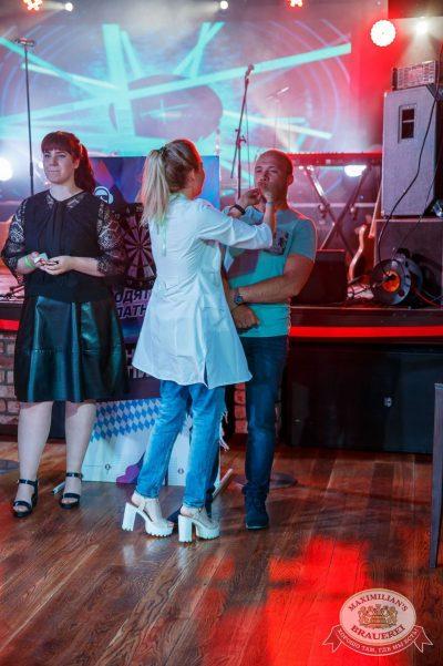 День медика, 15 июня 2018 - Ресторан «Максимилианс» Красноярск - 32