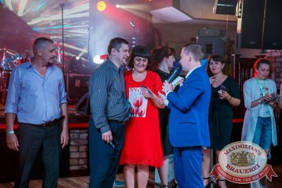 День медика, 15 июня 2018 - Ресторан «Максимилианс» Красноярск - 33