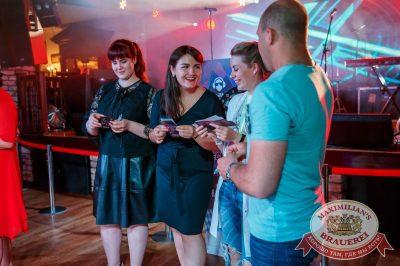 День медика, 15 июня 2018 - Ресторан «Максимилианс» Красноярск - 34