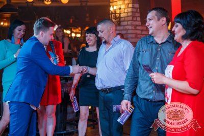 День медика, 15 июня 2018 - Ресторан «Максимилианс» Красноярск - 35