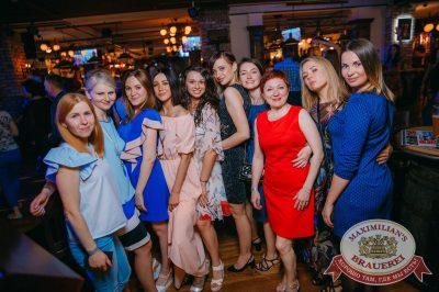 День медика, 15 июня 2018 - Ресторан «Максимилианс» Красноярск - 42