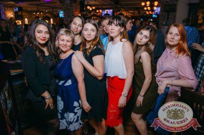 День медика, 15 июня 2018 - Ресторан «Максимилианс» Красноярск - 47