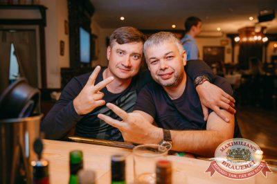 День медика, 15 июня 2018 - Ресторан «Максимилианс» Красноярск - 48