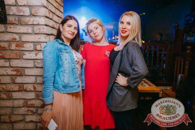 День медика, 15 июня 2018 - Ресторан «Максимилианс» Красноярск - 51