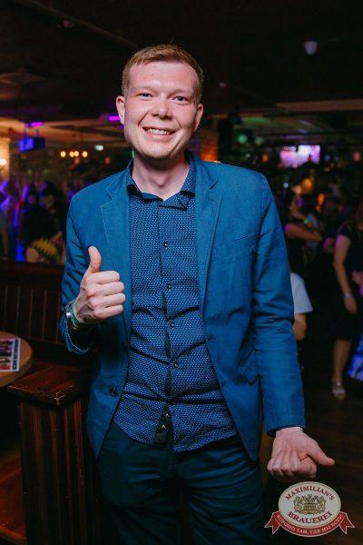 День медика, 15 июня 2018 - Ресторан «Максимилианс» Красноярск - 55
