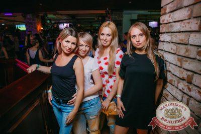 День медика, 15 июня 2018 - Ресторан «Максимилианс» Красноярск - 59