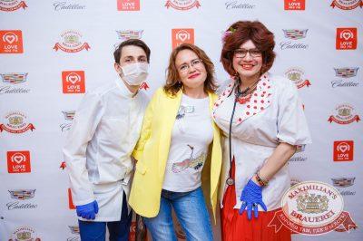День медика, 15 июня 2018 - Ресторан «Максимилианс» Красноярск - 6