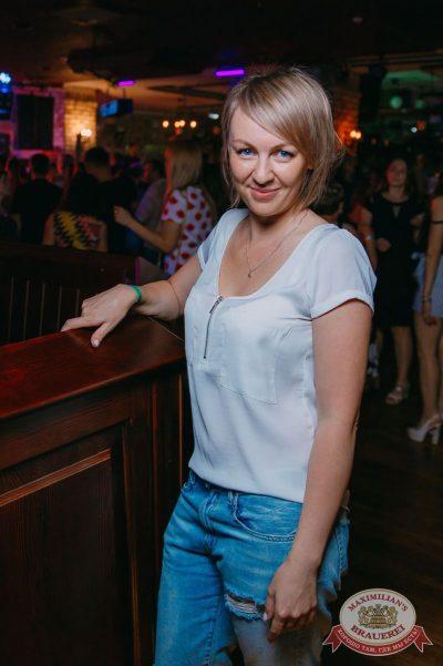 День медика, 15 июня 2018 - Ресторан «Максимилианс» Красноярск - 60
