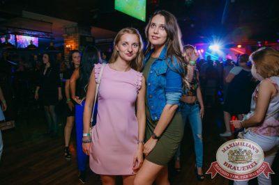 День медика, 15 июня 2018 - Ресторан «Максимилианс» Красноярск - 63