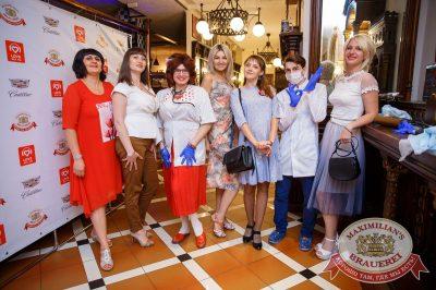 День медика, 15 июня 2018 - Ресторан «Максимилианс» Красноярск - 8