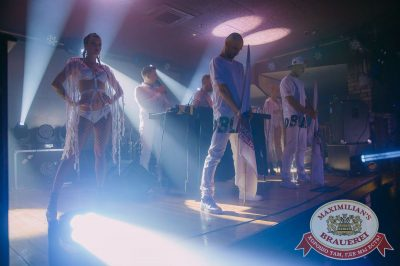 «Дыхание ночи»: Record White Party. Dj Nejtrino, 16 июня 2018 - Ресторан «Максимилианс» Красноярск - 10