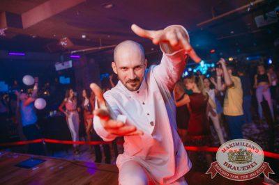 «Дыхание ночи»: Record White Party. Dj Nejtrino, 16 июня 2018 - Ресторан «Максимилианс» Красноярск - 18