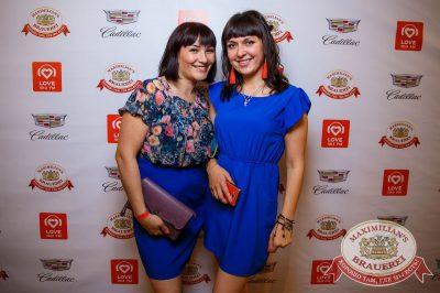 «Дыхание ночи»: Record White Party. Dj Nejtrino, 16 июня 2018 - Ресторан «Максимилианс» Красноярск - 2