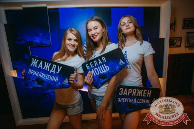 «Дыхание ночи»: Record White Party. Dj Nejtrino, 16 июня 2018 - Ресторан «Максимилианс» Красноярск - 20