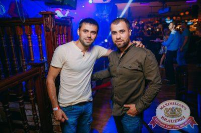 «Дыхание ночи»: Record White Party. Dj Nejtrino, 16 июня 2018 - Ресторан «Максимилианс» Красноярск - 21