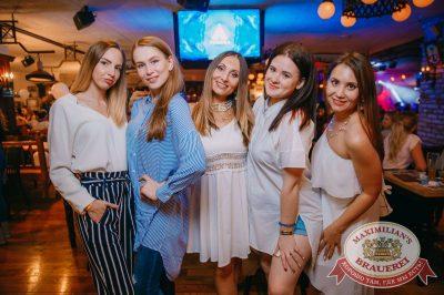 «Дыхание ночи»: Record White Party. Dj Nejtrino, 16 июня 2018 - Ресторан «Максимилианс» Красноярск - 23