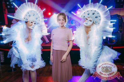 «Дыхание ночи»: Record White Party. Dj Nejtrino, 16 июня 2018 - Ресторан «Максимилианс» Красноярск - 32