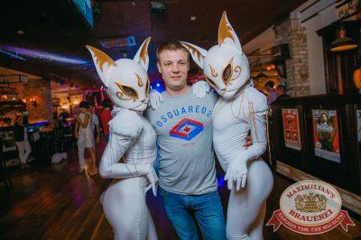«Дыхание ночи»: Record White Party. Dj Nejtrino, 16 июня 2018 - Ресторан «Максимилианс» Красноярск - 33