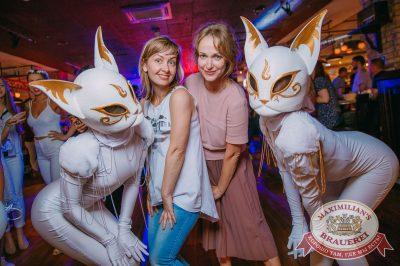 «Дыхание ночи»: Record White Party. Dj Nejtrino, 16 июня 2018 - Ресторан «Максимилианс» Красноярск - 37
