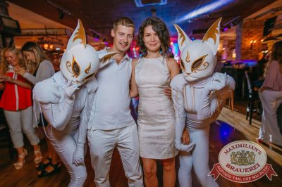 «Дыхание ночи»: Record White Party. Dj Nejtrino, 16 июня 2018 - Ресторан «Максимилианс» Красноярск - 43