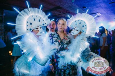 «Дыхание ночи»: Record White Party. Dj Nejtrino, 16 июня 2018 - Ресторан «Максимилианс» Красноярск - 54
