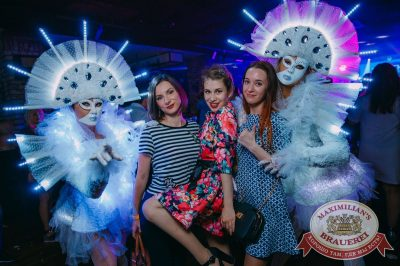 «Дыхание ночи»: Record White Party. Dj Nejtrino, 16 июня 2018 - Ресторан «Максимилианс» Красноярск - 56
