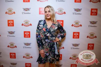 «Дыхание ночи»: Record White Party. Dj Nejtrino, 16 июня 2018 - Ресторан «Максимилианс» Красноярск - 6