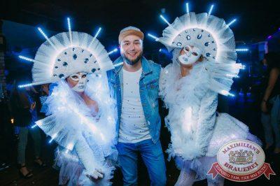 «Дыхание ночи»: Record White Party. Dj Nejtrino, 16 июня 2018 - Ресторан «Максимилианс» Красноярск - 60