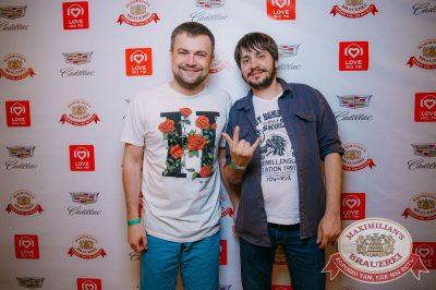 Битва кавер-групп. Полуфинал, 21 июня 2018 - Ресторан «Максимилианс» Красноярск - 1