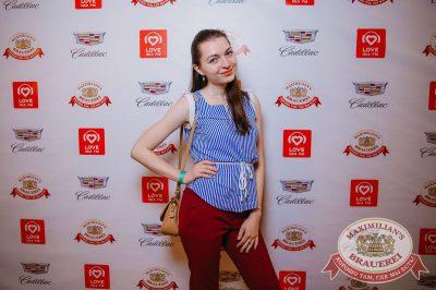 Битва кавер-групп. Полуфинал, 21 июня 2018 - Ресторан «Максимилианс» Красноярск - 11