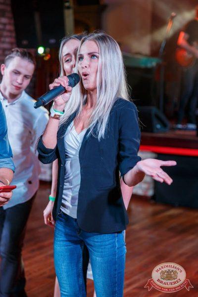 Битва кавер-групп. Полуфинал, 21 июня 2018 - Ресторан «Максимилианс» Красноярск - 24
