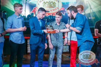 Битва кавер-групп. Полуфинал, 21 июня 2018 - Ресторан «Максимилианс» Красноярск - 29