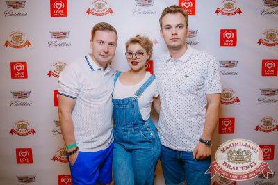 Битва кавер-групп. Полуфинал, 21 июня 2018 - Ресторан «Максимилианс» Красноярск - 3