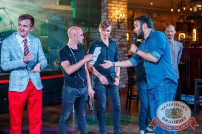 Битва кавер-групп. Полуфинал, 21 июня 2018 - Ресторан «Максимилианс» Красноярск - 30